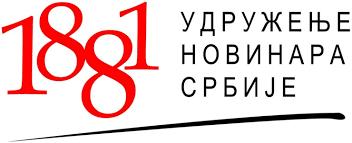 UNS: Nova Srbija da omogući rad novinarima