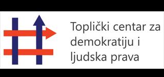 Građanski nadzor privatizacije medija u Srbiji-Toplički centar za demokratiju i ljudska prava